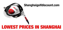Golf in Shanghai