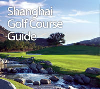 Golf Courses Shanghai